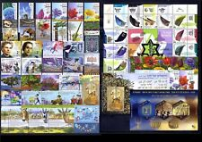 ISRAEL 2018 COMPLETE YEAR 36 STAMPS WITH TAB + 4 SOUVENIR SHEET MNH