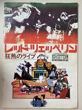 Led-Zeppelin - The Song Remains The Same - Original Japanese Film Program