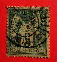 MARCOPHILES Sage n° 75 II b, (TB-1241-1) oblit cachet noir des imprimés Paris