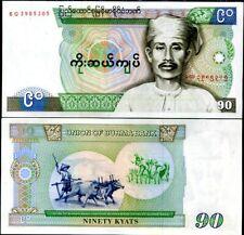 BURMA MYANMAR 90 KYAT 1987 P 66 UNC