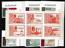 Yemen Republic Stamps Full Set Naser Achievements Imperf with Proof in Sheet MNH