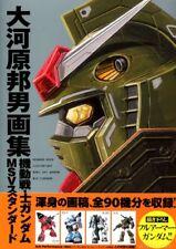 Kunio Okawara Art Works Mobile Suit Gundam MSV Standard Illustrations Book w/DHL