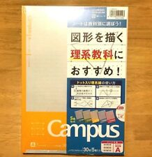 KOKUYO Dotted Line Semi B5 CAMPUS Notebook customized for Maths and Science x 5