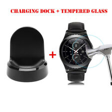 Qi Wireless Quick Dock Charger & Tempered Glass For Samsung Gear S2 S3 Watch