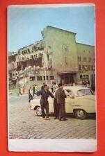 Erdbeben in Skoplje Uhr am Gebäude, Earthquake Clock Building 1963, Oldtimer Car