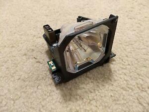 Used Epson ELPLP08 lamp