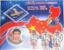 MALI 2011 Chinese Space Program Liu Buoming Shenzhou VII Mission Weltraum MNH