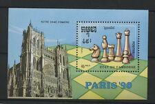 (W0852) CAMBODIA 1990, CHESS, MI BLOCK 178, MNH/UM, SEE SCAN