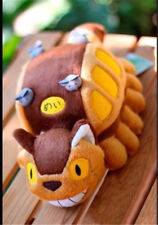 "12"" My Neighbor Totoro Catbus Cat Bus Stuffed Ghibli Plush Doll Soft Teddy Hot"