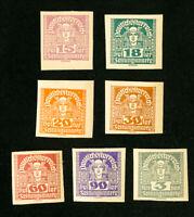 Austria Stamps # P's Thick Grey Paper Varieties Set of 7