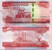 Ethiopia 50 Birr 2012 / 2020 P 54 UNC