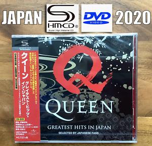 GREATEST HITS IN JAPAN SHM-CD+DVD w OBI & INSERT SENT FROM BERLIN! QUEEN BEST 12