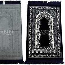 """Safa Épais Islamique Motif Floral Prière Tapis De Turquie 69.8cm x 43 """" -720g"""