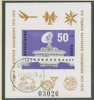 BULGARIEN 1979 Blöcke 100 Jahre bulgarisches Postwesen gezähnt und ungezähnt