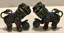 Antique Pair Vermeil Sterling Silver Mesh Enamel Chinese Foo Dogs Moving Heads