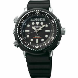 Seiko Arnie SNJ025 Hybrid Prospex Analog Digital 48mm Solar Diver Watch 200M