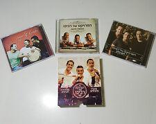 The Revivo Project - BRAND NEW 3 CD Albums *Rare Box Set* Israeli Hebrew Music