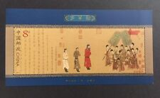 China PRC Stamp 2002-5 The Royal Carriage (Walking Coach) Art Painting SS Sheet