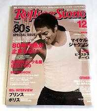 MICHAEL JACKSON Rolling Stone magazine Japan Dec-2007 with MJ Interview Book