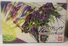 Bandai Hobby #6 Valvrave Vi Hiasobi Action Figure Free Shipping