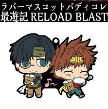 Megahouse Rubber Mascot Buddy Colle Keychain Saiyuki Reload Blast Hakkai & Goku