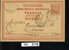 BM2116, Syrien, 1887, Allepo - via Alexandria - Haida, Postkarte