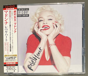 Madonna: Rebel Heart - Japanese Edition CD & DVD