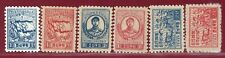 Korea 1951 #36a-41a, Original, Perf, MNH, SCV $1,655