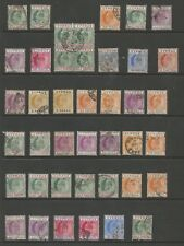 CYPRUS EVII COLLECTION OF 42 STAMPS MAINLY FINE USED(A FEW ARE MINT) SEE SCAN