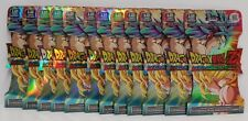 DRAGON BALL Z VENGEANCE BOOSTER PACK x12 - Panini TCG - NEW / SEALED