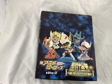 SAINT SEIYA Lot 20 pcs Vol 2 Box Mini Big Head Figure Used USA Seller