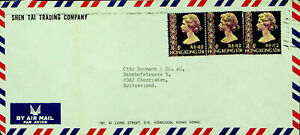 HONG KONG CHINA QE II $1.30 PAIR +1v ON AIRMAIL COVER TO SWITZERLAND