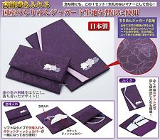 JAPAN/JAPANESE TRADITION FUKUSA & BEADS POUCH JACQUARD CHIRIMEN FUNERAL OCCASION