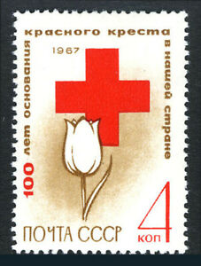Russia 3330, MNH. Russian Red Cross, centenary. Tulip, 1967