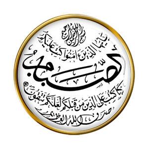 Jeûne Ramadan Verset Broche Badge