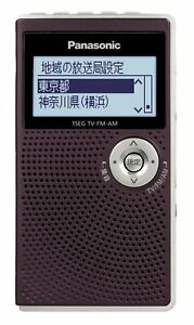 Panasonic Pocket-sized Radio FM AM Wide Support One Segment TV Voice