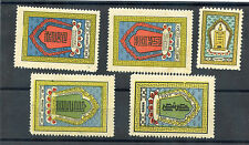 MONGOLIA Sc 174-8(MI 163-7)**F-VF NH  TWO WITH USUAL LT COLOR BLEED/REVERSE $200
