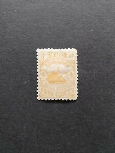 CHINA - Chinkiang Local Post Office  - unused stamp four cent (1894)