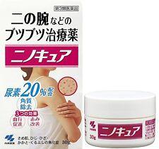 Nino-Cure NinoCure Medical Cream for Keratosis Xeroderma 30g x 2 pcs Set Japan
