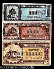 BELARUS RUSSIA 1000 10000 100000 1994 SAVING CHURCH COUPON / NOTE RUSSIAN 3V SET