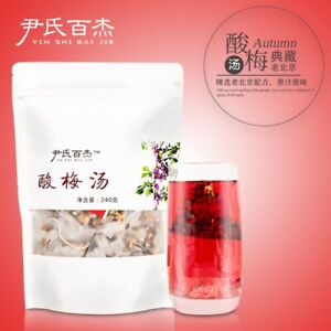 Chinese Herbal Tea with Osmanthus Instant Plum Juice Sour-sweet Drinks 240g