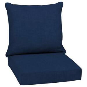 24 x 24 Sapphire Leala Texture 2-Piece Deep Seating Outdoor Lounge Chair Cushion