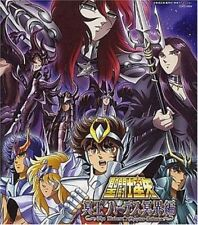 Saint Seiya Japon Music CD The Hades Chapter Inferno 2006 Anime Not for Sale OST