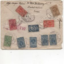 1920 REGISTERED TO NEW YOURK FROM ST.VEIT AN DER TRIESTING POSTMARK. 6 COLOR
