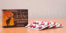 Antler Maral Altay Deer Powder - potency, sexual vigor, tonic and antioxidant