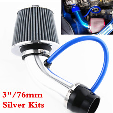 "Silver Air Intake Kit Pipe Diameter 3"" +Cold Air Intake Filter+Clamp+Accessories"