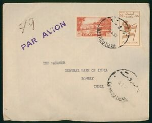 Mayfairstamps Lebanon 1953 Beyrouth to Central Bank India Bridge Cover wwp_51033