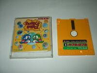 Bubble Bobble Nintendo Famicom Disk system TAITO Japan import