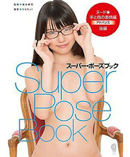 -NEW- How to draw Manga Anime Japan SUPER POSE BOOK nude model photo book a5