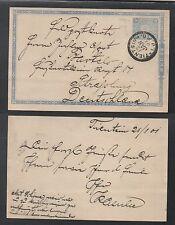 IJPO - CHINA - TIENTSIN / 1901 JAPANESE POSTAL STATIONERY TO GERMANY (ref 5718)
